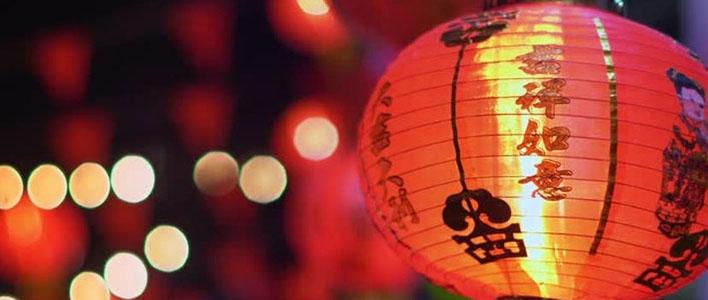 lantern_decoration