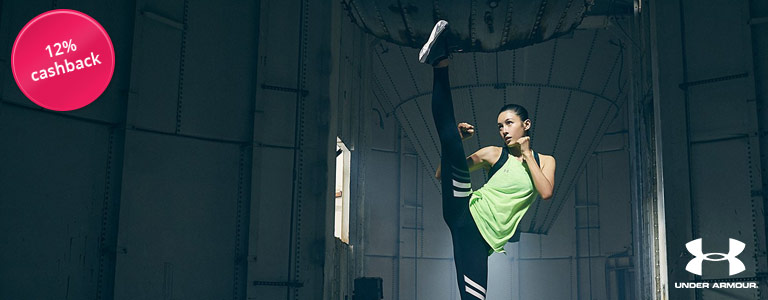 Under Armour Unlike Any Blog