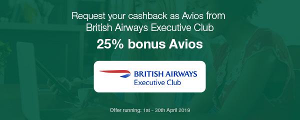 Reward Wallet Avios