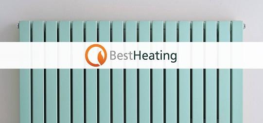 Best Heating Radiator Banner
